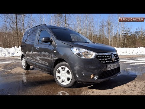Renault Dokker Van - первые впечатления.
