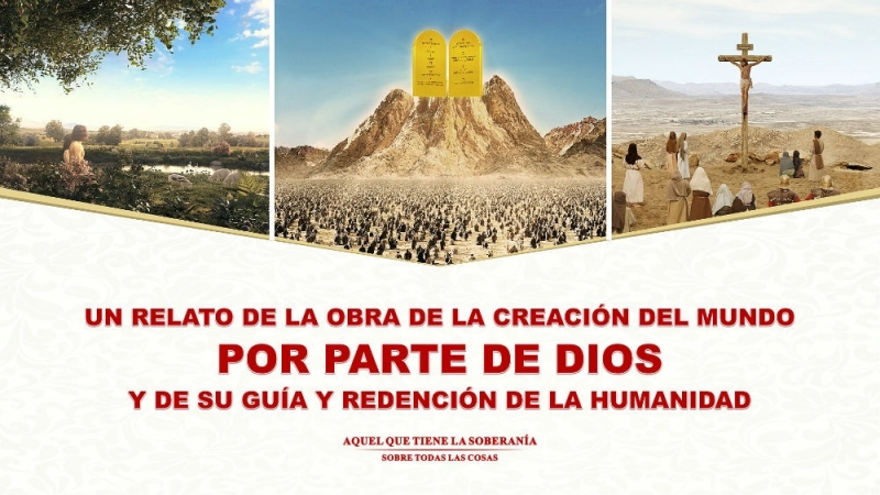 La historia de Dios Un relato de obra de creación del mundo por parte de Dios y de Su guía y redención de la humanidad
