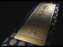 102 京表具 表具師 後藤 悠斗 | 明日への扉 by アットホーム