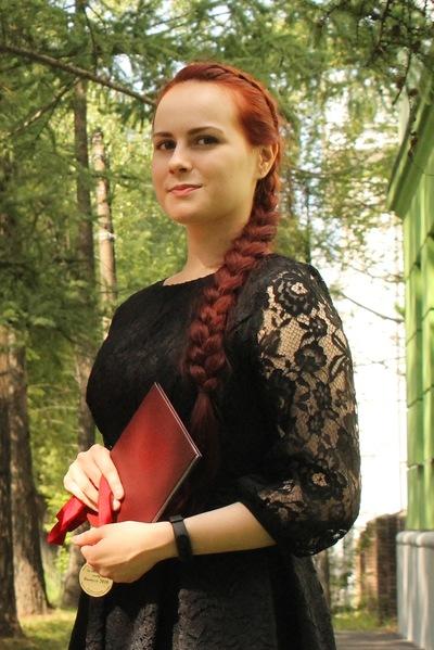 Екатерина Ковбасюк