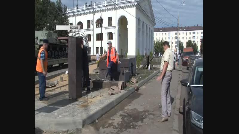 Спорная стройка в Орле: инициатива увековечения подвига железнодорожников вызвала протест у активистов