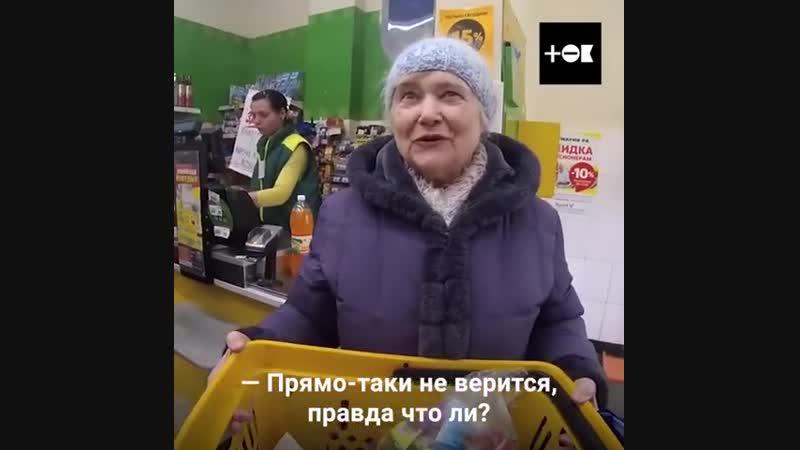 Юные волонтеры просто расплатились за покупки бабушек, но посмотрите на их счастливые лица!