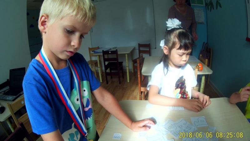 Гусев Савелий, 5 лет. Собираем слова из букв. Группа 5-6 лет. Орджоникидзе 49 корпус 9
