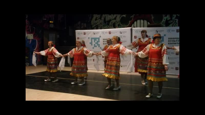 Сударушка танец