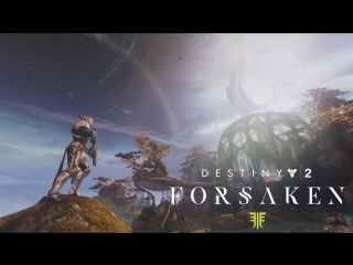 Destiny 2: Отвергнутые  трейлер Город грез