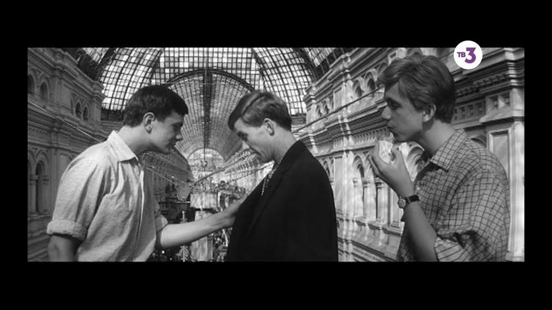 Как смотреть «Я шагаю по Москве»? «Кинотеатр Аrzamas» на ТВ-3