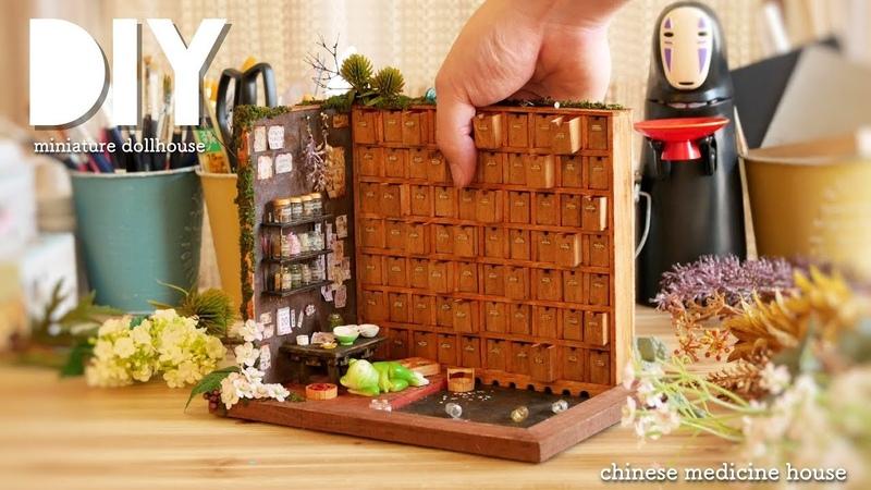 DIY☺︎miniature Chinese medicine house 薬棚に七十の種類を持つ漢方ドールハウス〜薬棚、漢方29