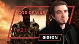 God of War - Gideon - 21 выпуск