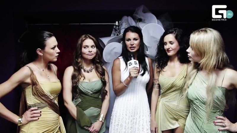 Интервью перед выступлением в клубе LAQUE (15.06.2012)
