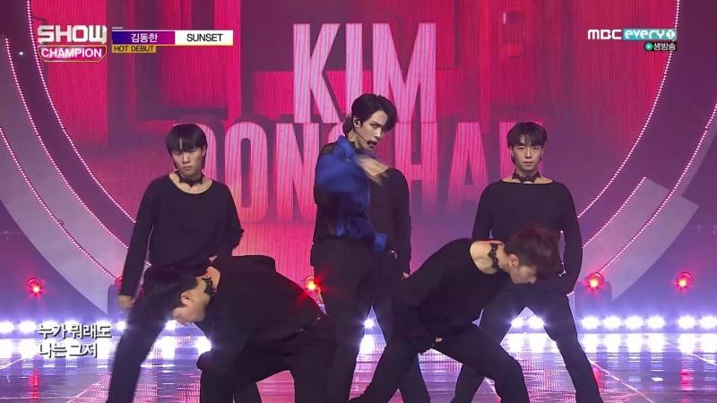 [Debut Stage] 180627 Kim Dong Han (김동한) - SUNSET