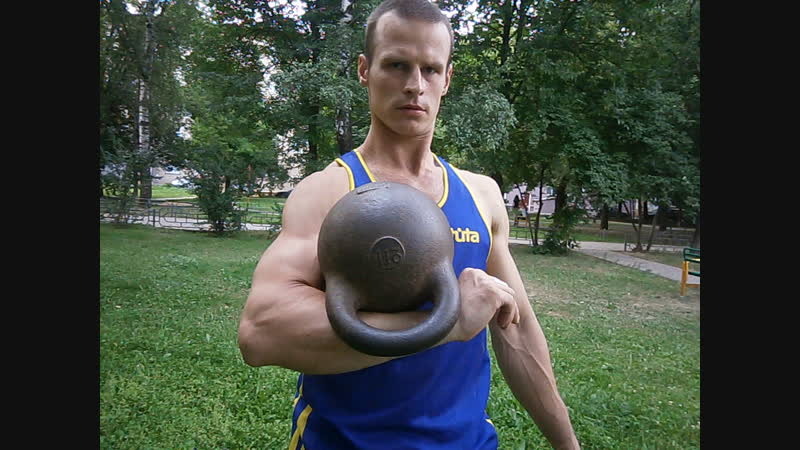 Гиря 24 кг Подъем с пола за ядро 10 13