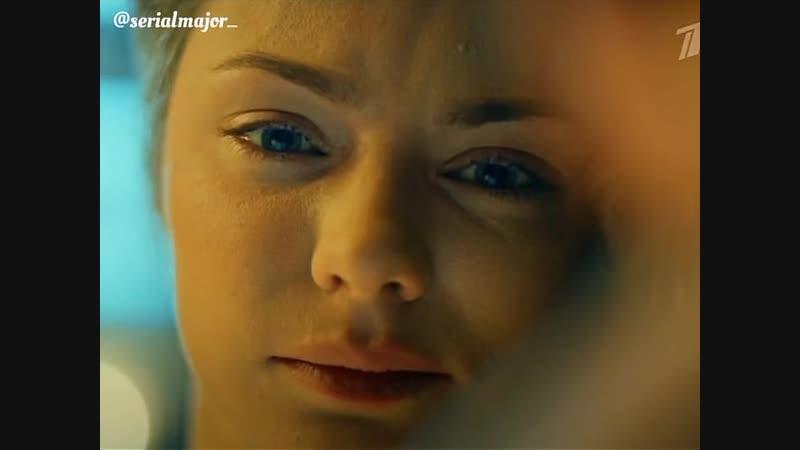 Мажор. ( 3 сезон 16 серия.) Ранение Игоря и Вики.💔😿