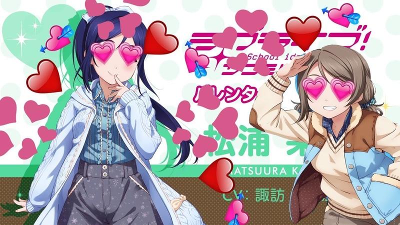 You Watanabe Kanan Matsuura - You So Precious When You Smile - Love Live! SunShine!! (Full)