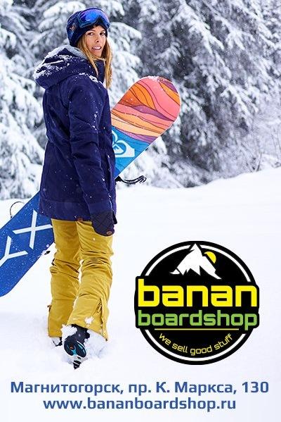 Bananboardshop Magnitogorsk