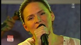 Emiliana Torrini - Tookah (Live at ARD Morgenmagazin, TV Show)