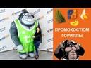 Ростовой надувной костюм Обезьяны Гориллы