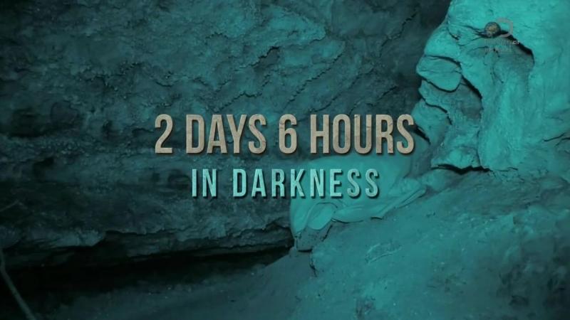 Выжить в темноте 3