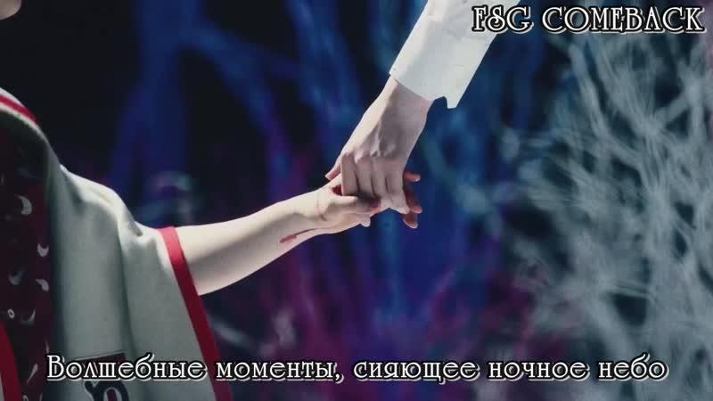 TXT (투모로우바이투게더) - Nap of a star (별의 낮잠) рус.саб