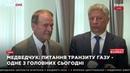 Крым – это Украина, и мы говорим об этом не из подворотни, а из центра Москвы – Рабинович 10.07.19