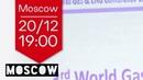 Moscow International Business Networking Meetup