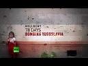 AT Peklo 78 dní bombardovania Juhoslávie