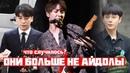 ОНИ БОЛЬШЕ НЕ АЙДОЛЫ | BIGBANG, FTISLAND, HIGHLIGHT, CNBLUE попали в скандал. | Minke Ent.