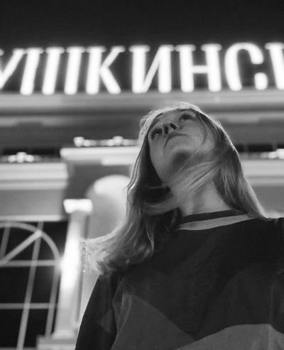 Мария Ольховикова