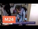 Учителя физики уволили за видео которое он выложил в интернете год назад Москва 24