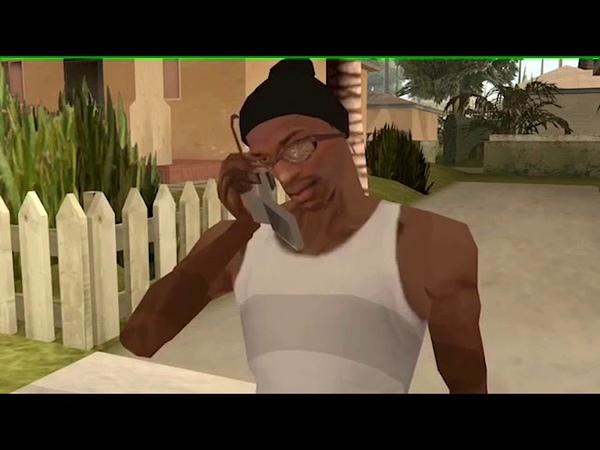 Carl, you motherfucking piece of shit gang banging cocksucker! (Phone call Parody) San Andreas