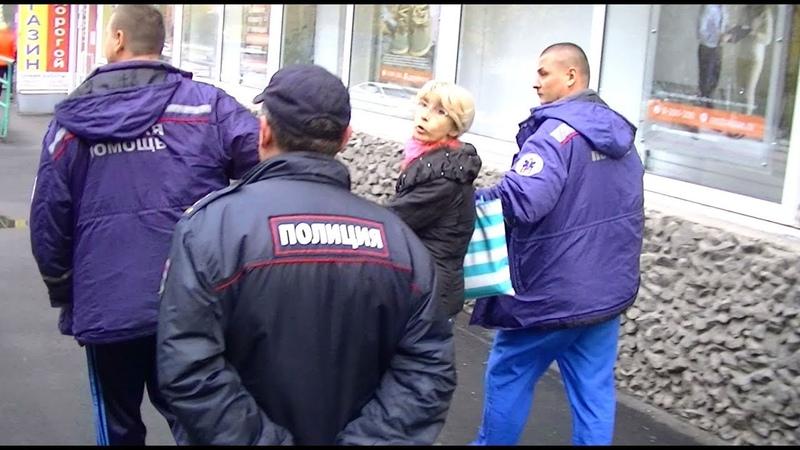 СРОЧНО Полиция и врачи в сговоре силой увозят человека среди бела дня