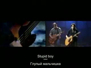 Кит Урбан - Stupid Boy (слова песни + перевод)