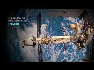 История о полёте на МКС в прямом эфире: шоу «СТАРТ» на RT