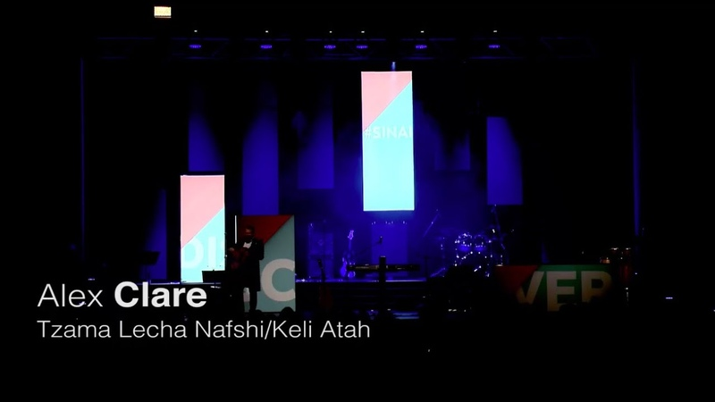 Alex Clare: Tzama Lecha Nafshi/Keli Atah
