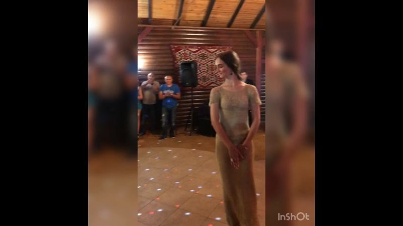 LALUNA - Лезгинка