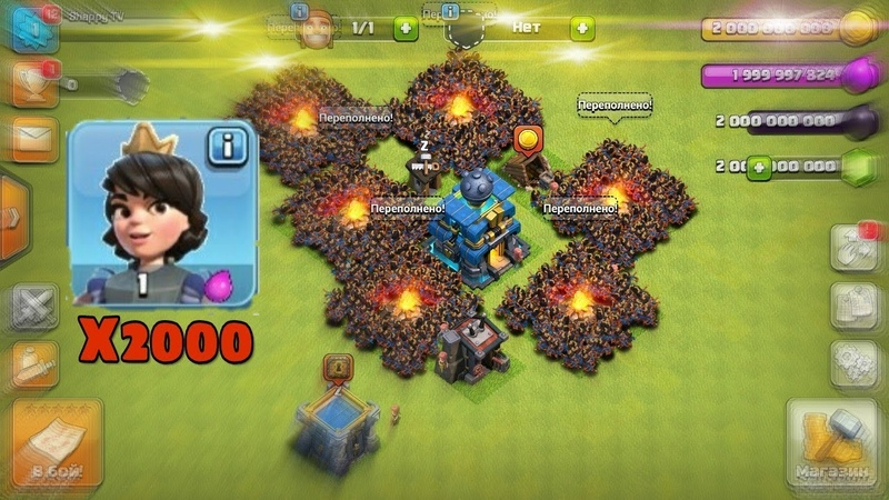 2000 ПРИНЦЕСС ПРОТИВ ГЛОБАЛА В CLASH OF CLANS