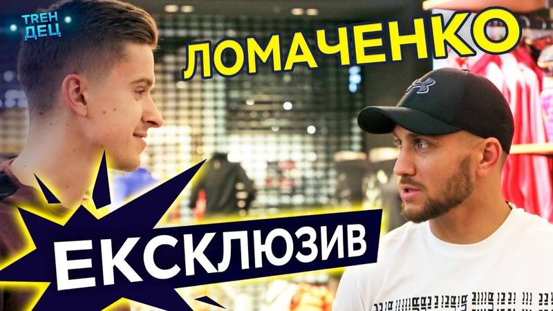 Василь Ломаченко - про Жар-птицю, улюблений стиль боксу, дружбу з Усиком