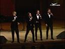 Знаменитая группа Кватро выступила на сцене Самарской филармонии
