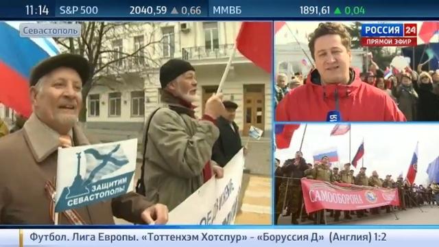 Новости на Россия 24 Крым празднует вторую годовщину в родной гавани