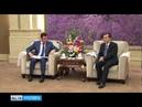 Ярославская делегация во главе с губернатором области начала свою работу в Китае