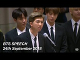 BTS speech to the United Nations