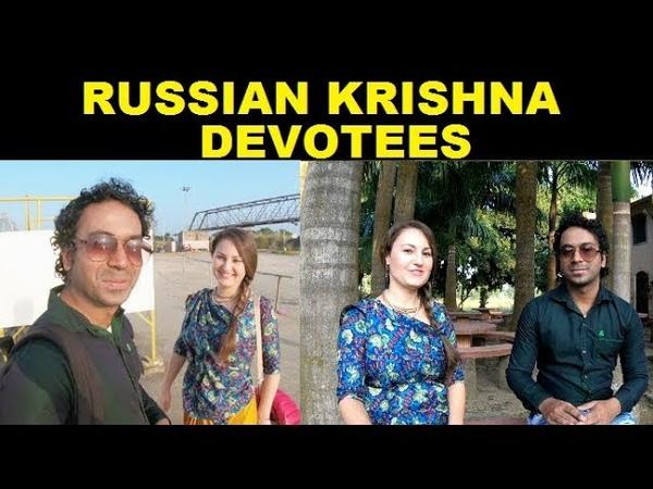 INSIDE THE LIFE OF RUSSIAN KRISHNA DEVOTEES MAYAPUR VLOG SAMRAT CHAUDHARY VLOGS