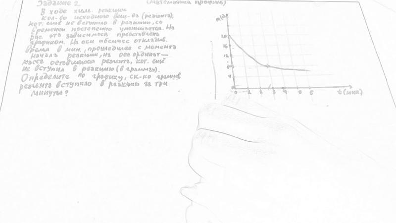 2 задание математика профиль в ходе химической реакции количество исходного вещества ( реагента)