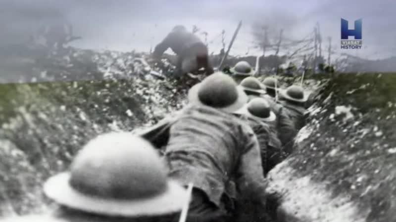 Длинные тени Первой мировой 2 серия