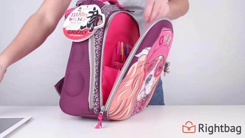 Школьный рюкзак Grizzly RA-670-3 - видеообзор от Rightbag.ru