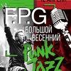 FPG - Punk Jazz | 12.04.2019 | Москва