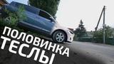 Двигатель и Батарея от Tesla! Toyota RAV 4 EV в #ТЕСЛАЗАМЕНИТЕЛЯХ