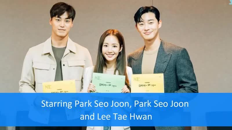 Топ 10 tvN корейских дорам