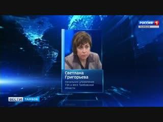 Светлана Григорьева передвинула дату вступления в силу новых увеличенных нормативов накопления ТКО