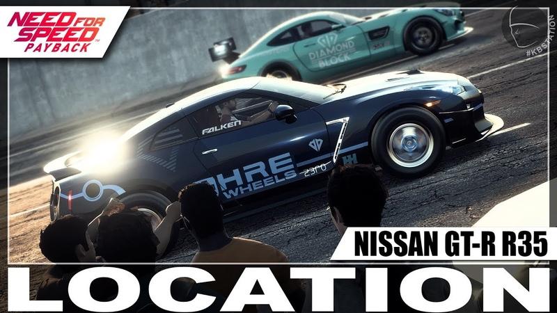Need for Speed Payback Carro Abandonado   Mitko Vasilev's Nissan GT-R R35   Nova Localização