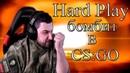 Hard Play бомбит в CS:GO.